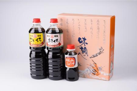 【Z15】ヒキモト醤油 3味詰め合わせ