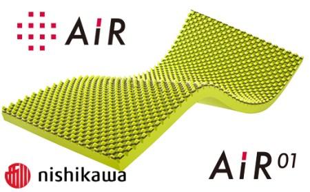 【東京西川】[エアー01]マットレス/BASIC シングルサイズ  配色;イエロー【P222SM】