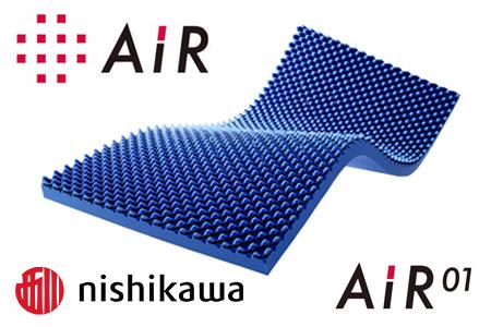【東京西川】[エアー01]マットレス/HARD シングルサイズ 配色;ブルー【P223SM】