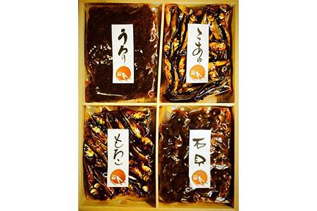【琵琶湖の四季のおもてなし】近江ふるさとの味セット(4種) D002