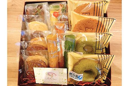 【2621-0063】ハノンギフトセットⅠ  お菓子詰め合わせ