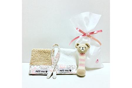 【2621-0005】ベビーグッズセット ピンク