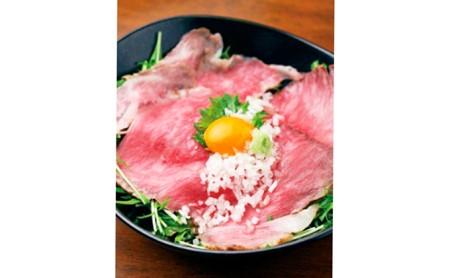 近江牛ローストビーフ重(竹)