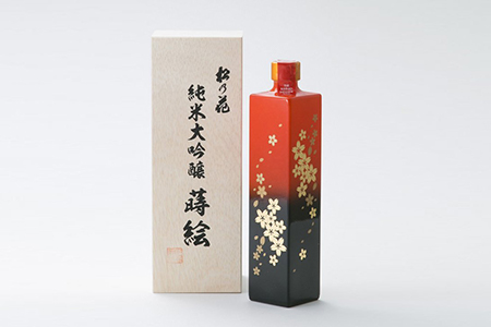 【T-220】 川島酒造 松の花 純米大吟醸 蒔絵ボトル