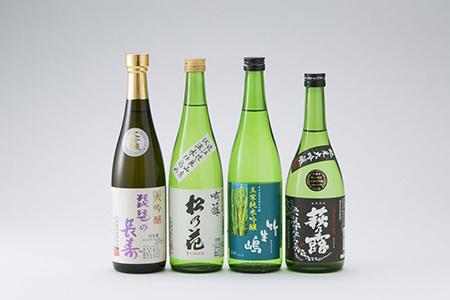 【T-250】 高島四蔵日本酒セット