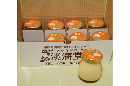 【T-621】淡海堂 ふわとろプリンセット