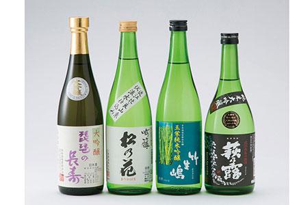 【T-196】高島四蔵日本酒セット