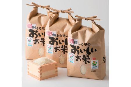 【T-541】高城牧場 滋賀県高島市産コシヒカリ