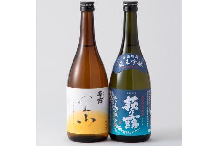 【T-728】福井弥平商店 萩乃露 純米吟醸2本セット