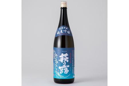 【T-729】福井弥平商店 萩乃露 氷温貯蔵 純米吟醸