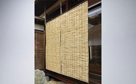 035H16 琵琶湖すだれ 地よし 中[高島屋選定品]