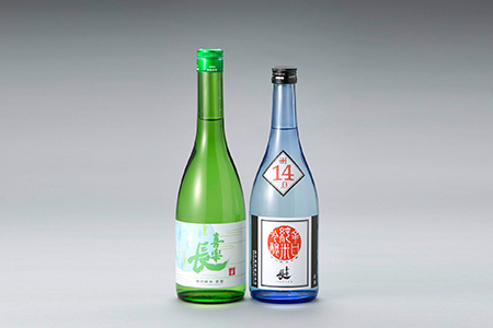 A17 旬の特別純米酒と辛口純米吟醸 720ml 2本セット