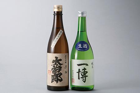 A18 東近江市の地酒(大治郎・一博)720ml 2本セット
