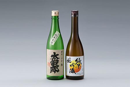 A19 東近江市の地酒(大治郎・喜楽長)720ml 2本セット