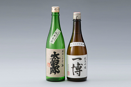 A22 東近江市の地酒(大治郎・一博)720ml 2本セット