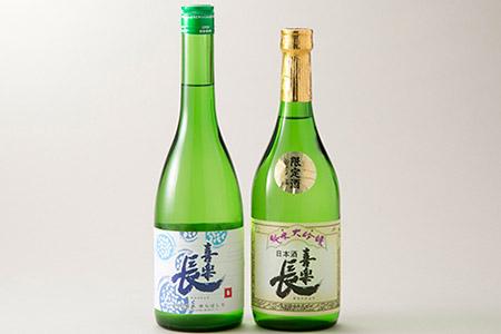 A20 旬の特別純米酒と純米大吟醸セット720ml2本セット〔髙島屋選定品〕