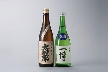 A21 東近江市の地酒720ml2本セット〔髙島屋選定品〕