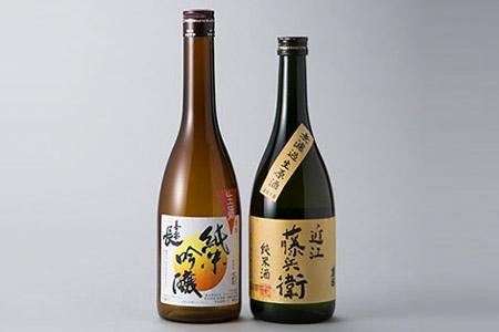 A23 東近江市の地酒720ml2本セット〔髙島屋選定品〕