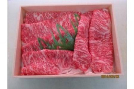 c1 近江牛ロース すき焼き用 400g