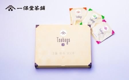 〈一保堂茶舗〉ティーバッグセット30(玉露・煎茶・ほうじ茶 各10袋入)
