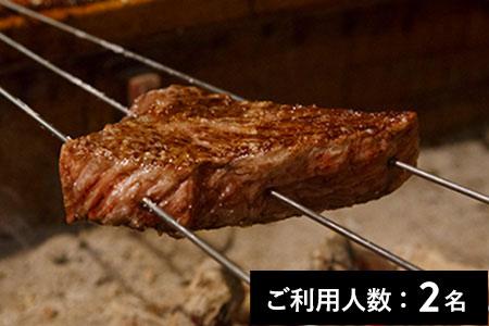 【ミシュラン掲載】御幸町 田がわ ディナーコース 2名様(寄附申込の翌月から3年間有効/30組限定)FN-Gourmet266746