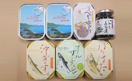 竹中罐詰 オイルサーディンなど缶詰・佃煮セット(7点)