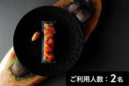 【南青山/ミシュラン2019掲載】レストラン フウ 特産品ディナーコース 2名様(寄附申込の翌月から3ヶ月間有効/30組限定)FN-Gourmet240270