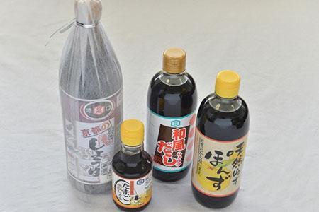 タケモ醤油・醤油セット