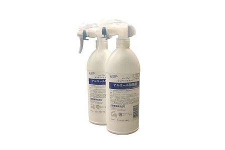 三菱製紙除菌液pureLeafセーフ(スプレーボトル)2本入 [0202]