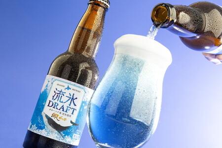 網走ビール 地ビール7本+グラス1個セット