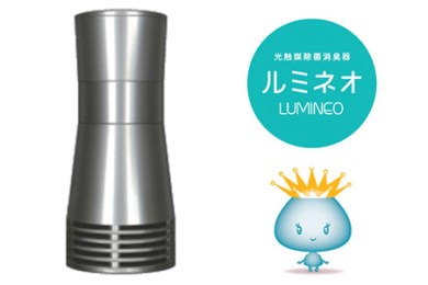 [№5811-0033]光触媒 除菌・消臭器 「ルミネオ」MXAP-PCA100SL:シルバー