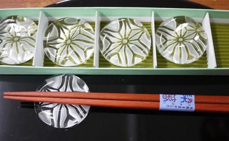 麻の葉文 箸置き5個セット