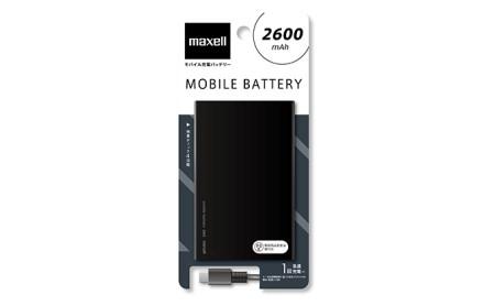 [№5811-0004]日本製モバイルバッテリーMPC-T3100(BK)ブラック