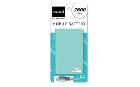 [№5811-0100]モバイルバッテリー MPC-C2600P MG