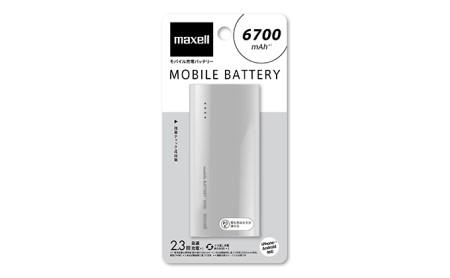[№5811-0101]モバイルバッテリー MPC-C6700P WH