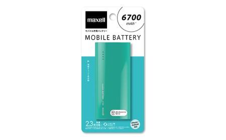 [№5811-0103]モバイルバッテリー MPC-C6700P MG