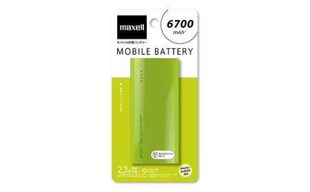 [№5811-0104]モバイルバッテリー MPC-C6700P LM
