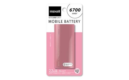[№5811-0106]モバイルバッテリー MPC-C6700P PK