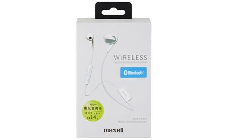 [№5811-0089]Bluetooth 対応ワイヤレスカナル型ヘッドホン MXH-BTC400 WH
