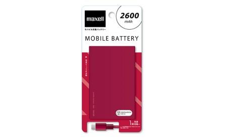 [№5811-0099]モバイルバッテリー MPC-C2600P RE