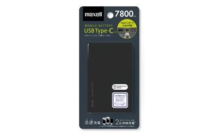 [№5811-0118]Type-C モバイルバッテリー MPC-CTY7800 BK