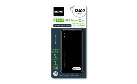 [№5811-0155]Type-C対応 大容量 モバイルバッテリー MPC-CTY12400 BK
