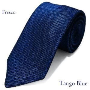KUSKA Fresco Tie【タンゴブルー】世界でも稀な手織りネクタイ【1080333】