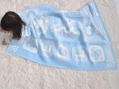 【2628-0525】【限定10枚】毛布の町泉大津市産・ベビー毛布(アニマル柄)ブルー