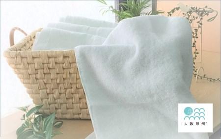 B0055.【大阪泉州タオル】白いバスタオル4枚セット
