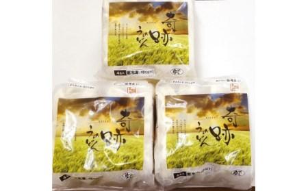 A-60.奇跡のうどん12玉(太麺/麺のみ)【グルメ杵屋】