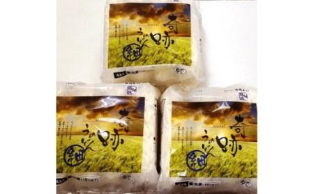 A-61.奇跡のうどん12玉(細麺/麺のみ)【グルメ杵屋】