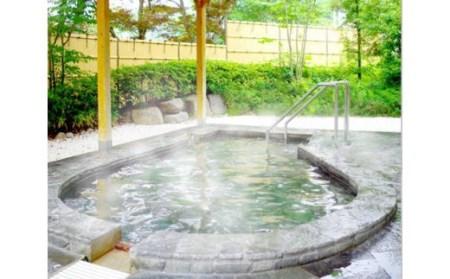 A0012. ほの字の里『かいづか温泉・ほのぼの湯』天然温泉ペア入浴券