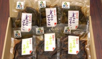 A016 大阪産(もん)の郷土料理「じゃこごうこ」と「ふきのさの煮」セット