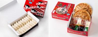 A046 ダブルコラーゲン入り夢芝居の餃子&お好み焼きセット